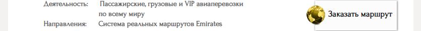 Максим Ковалев (UAE117)